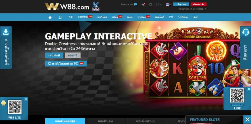 W88 Slot ฟรีเครดิต 100% สูงสุดถึง 6000 บาท