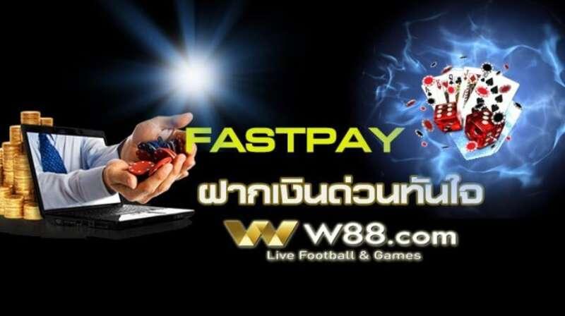 วิธีฝากเงิน W88 ผ่าน Fastpay